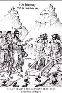 gadarene-demoniac