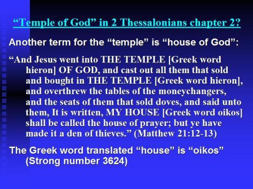 TemplePart2_Slide03