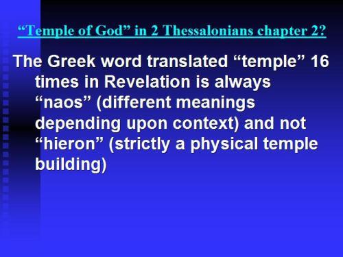 TemplePart2_Slide15
