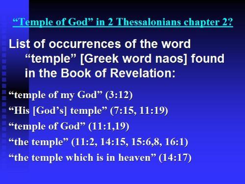 TemplePart2_Slide17